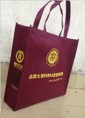 定做环保袋-北京大学EMBA总裁研修班