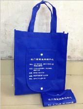 江门市建设培训中心-折叠无纺布环保袋,钱包型,定制环保袋