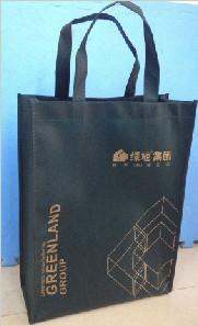 绿地集团环保袋
