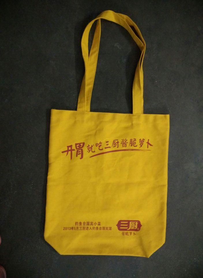 湛江黄色12安帆布袋